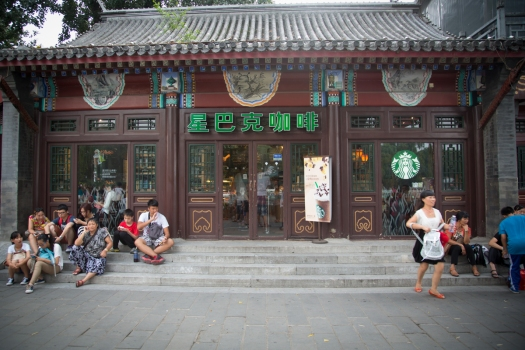 Beijing Starbucks Branch, near the hutong area