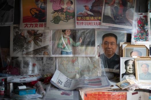 posters in Beijing flee market